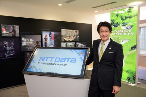 デジタル化追い風に世界トップ5に 本間洋 NTTデータ社長