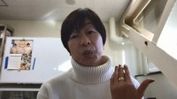Kaori Yamaguchi speaks during an online interview with the Mainichi Shimbun. (Mainichi)