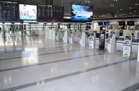 Narita International Airport near Tokyo is seen deserted in this Nov. 12, 2020 file photo. (Mainichi/Tadakazu Nakamura)