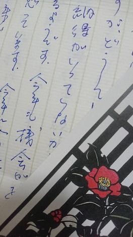 手紙には「閉店は納得がいかない」と無念さがつづられていた=2021年1月11日、藤渕志保撮影