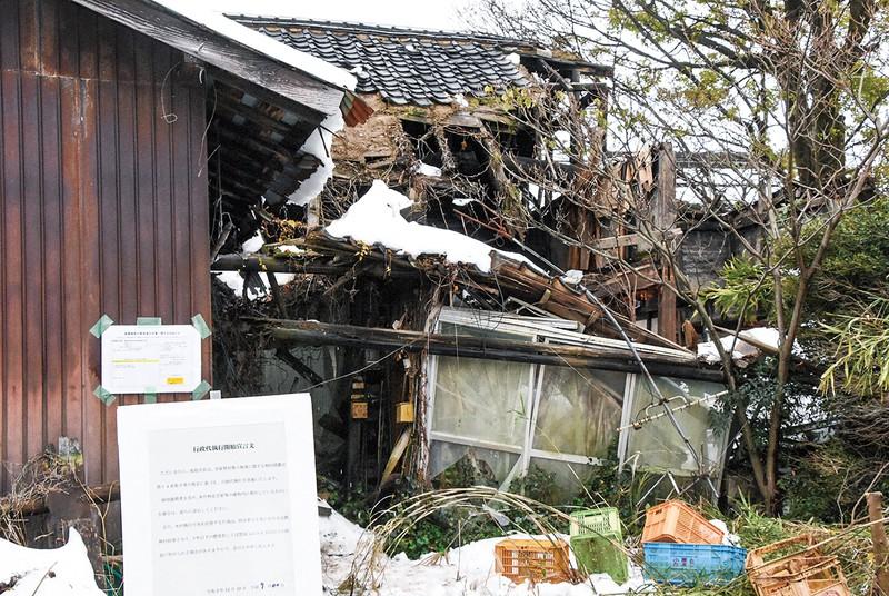 行政代執行で解体される空き家(鳥取市)