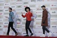 In this Jan. 28, 2015 file photo, South Korean K-Pop group Epik High members arrive to attend the K-POP Awards 2014 in Seoul, South Korea. (AP Photo/Ahn Young-joon)