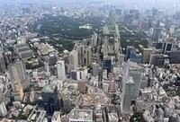 Central Tokyo, with the Imperial Palace grounds in the center, is seen in this Aug. 9, 2020 file photo. (Mainichi/Kimi Takeuchi)