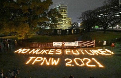 Japan Photo Journal: Candlelight vigil for world without nukes