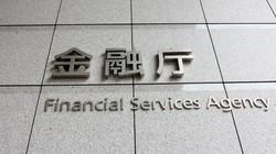 金融庁=2016年6月20日、中村琢磨撮影