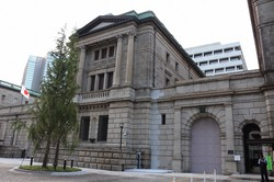 日本銀行本店=東京都中央区日本橋本石町2で2019年9月12日、後藤豪撮影