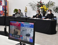 Judges watch and score a video of flower arrangement recorded by a participating team in advance, in Takamatsu, Kagawa Prefecture, on Jan. 24, 2021. (Mainichi/Nana Kita)