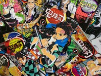 "Covers of volumes of the manga series ""Demon Slayer: Kimetsu no Yaiba"" are seen in this file photo. (Mainichi)"