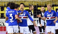 Sampdoria's Maya Yoshida, center, celebrates scoring with teammates during a Serie A soccer match between Parma and Sampdoria, in Parma's Ennio Tardini stadium, Italy, on Jan. 24, 2021. (Massimo Paolone/LaPresse via AP)
