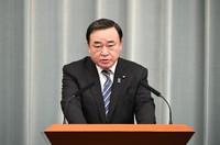 Japanese Economy, Trade and Industry Minister Hiroshi Kajiyama. (Mainichi)