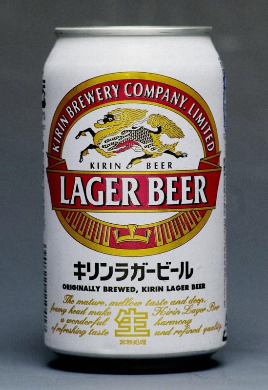 キリンラガービール(2002年)
