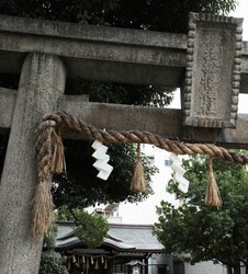 Samuhara shrine is seen in Osaka's Nishi Ward in this file photo. (Mainichi/Yohei Koide)