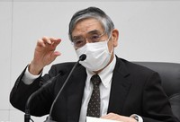 Bank of Japan Governor Haruhiko Kuroda meets the press at the central bank's head office in Tokyo on Oct. 29, 2020. ((Mainichi)