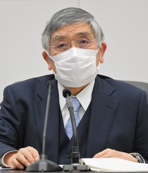 Bank of Japan Governor Haruhiko Kuroda. (Mainichi)