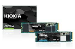 キオクシアはSSD製品のラインアップを拡充している(キオクシア提供)