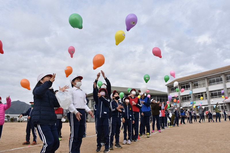 私たちの市川町の良さ知って 児童らのメッセージ託した風船、空へ 兵庫 ...