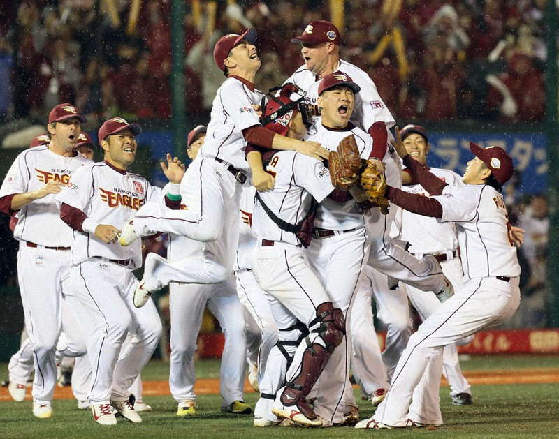 日本 シリーズ 2013