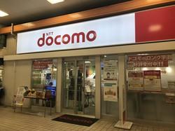 東京都内のドコモショップの店頭には新料金プラン「ahamo(アハモ)」を紹介するポスターが張られていた=東京都内で2021年1月21日、本橋敦子撮影