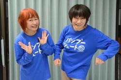 バンブーシュートの2人。ステージでは立花博美さん(左)が「たちフラワー」、渡部桂子さんが「ムッシュ」のダンサーネームで踊っている=茨城県土浦市で15日、本橋敦子撮影