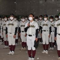 野球 秋田 2ch 高校 の