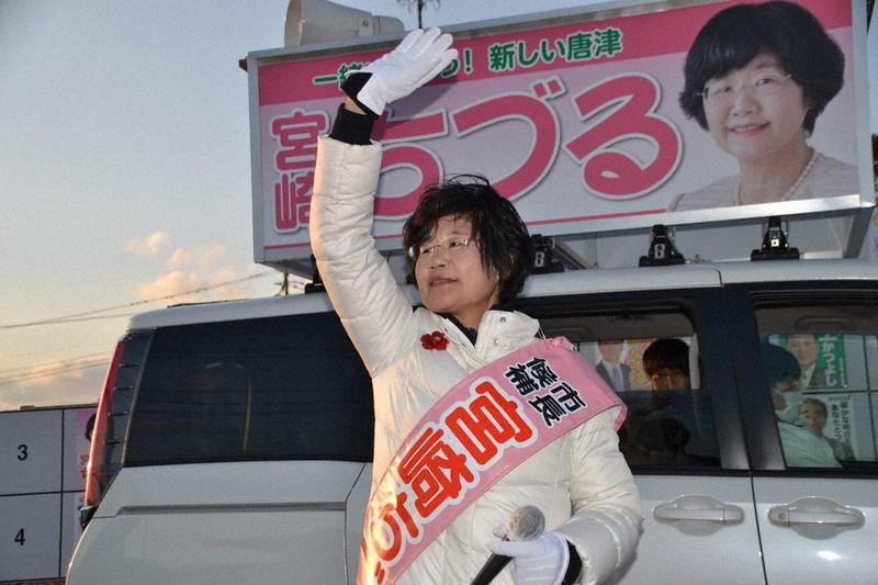 唐津 市 選挙