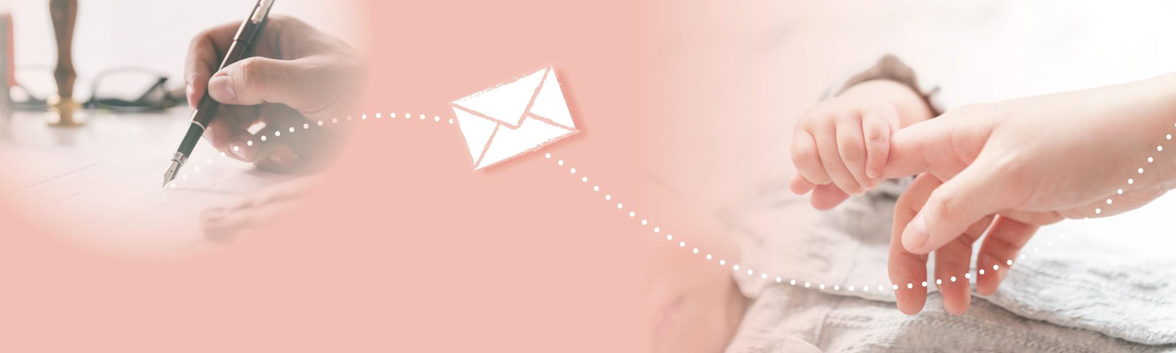 連載 未来への手紙プロジェクト