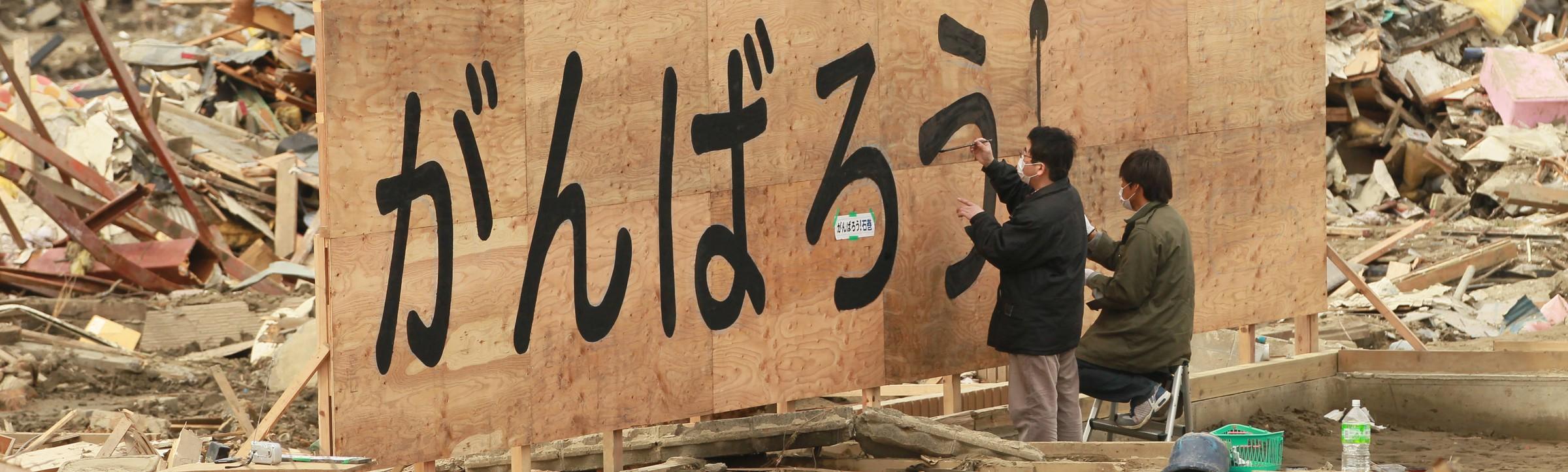特集 東日本大震災写真特集~あの時の「きょう」~
