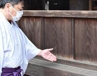 Scratches are seen in the worship hall of Kibitsu Shrine in Okayama's Kita Ward on Feb. 1, 2021. (Mainichi/Kazuki Iwamoto)