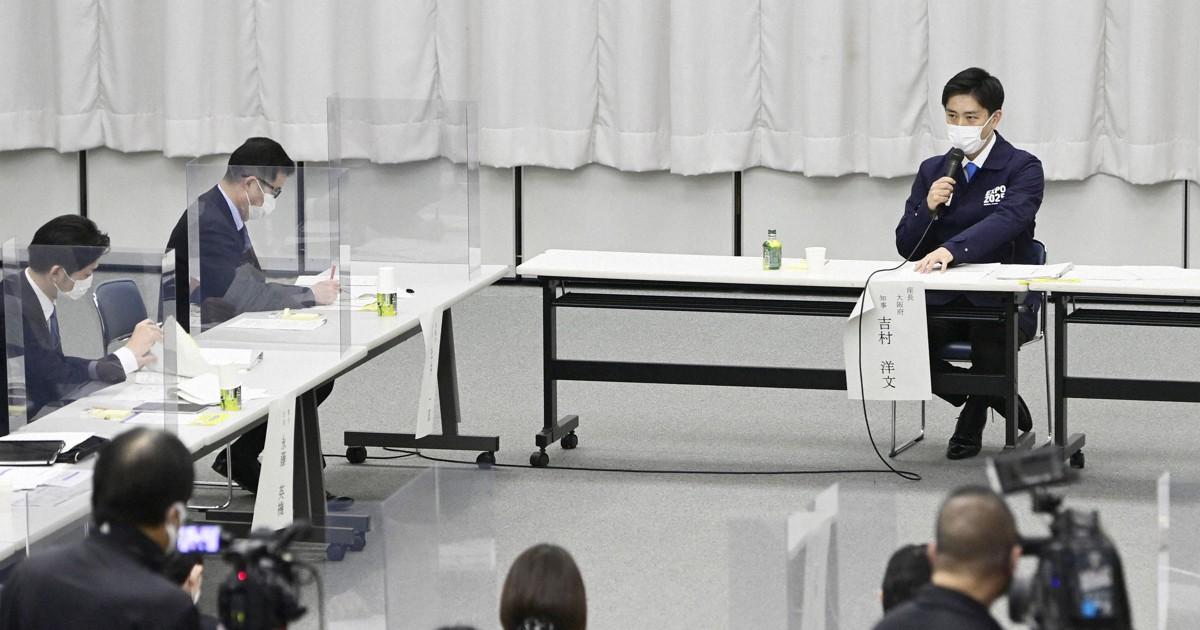 大阪府9月末までに希望者へワクチン接種 会議で方針確認 4月から開始