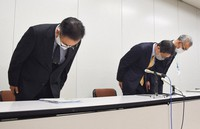 Nariki Watanabe, left, and prefectural board of education head Yuji Ochiai, center, are seen apologizing at the Saga Prefectural government building on Feb. 2, 2021. (Mainichi/Mio Ikeda)