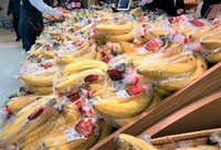Bananas, whose imports reached record highs due to stay-at-home consumption amid the coronavirus pandemic, are seen in Tokyo on Jan. 31, 2021. (Mainichi/Kiyohiro Akama)