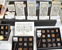Expensive chocolates are seen in a special sales area of Iwataya department store's main store in the city of Fukuoka's Chuo Ward on Jan. 27, 2021. (Mainichi/Hiroshi Hisano)