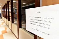 This Feb. 4, 2021 photo shows a restaurant's closing down notice in Osaka's Kita Ward. (Mainichi/Kazuki Yamazaki)
