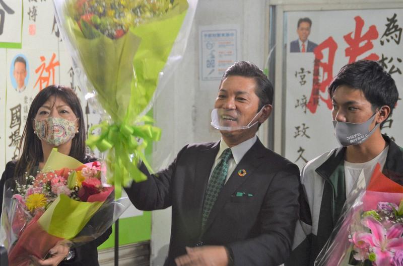 沖縄 浦添 市長 選挙