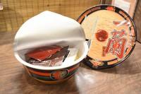 This photo shows the instant cup ramen that Ichiran will launch. (Mainichi/Hiroshi Hisano)