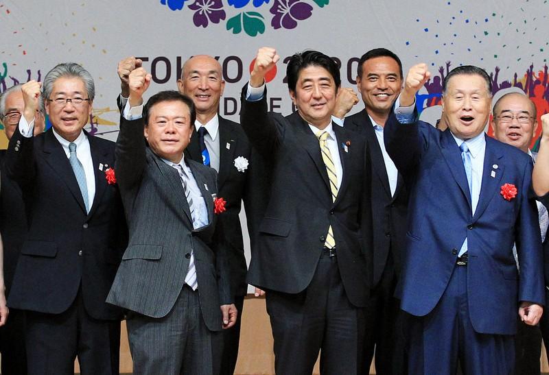 オリンピック 委員 会