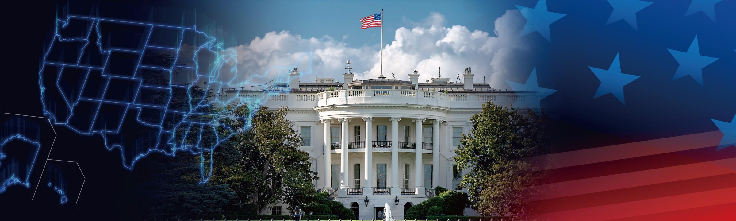 特集 2020米大統領選