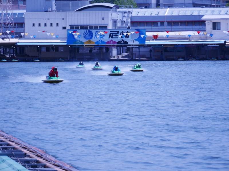 開催 ボート レース