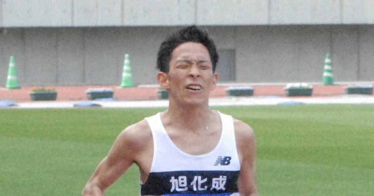 団 マラソン ハーフ 実業 全日本