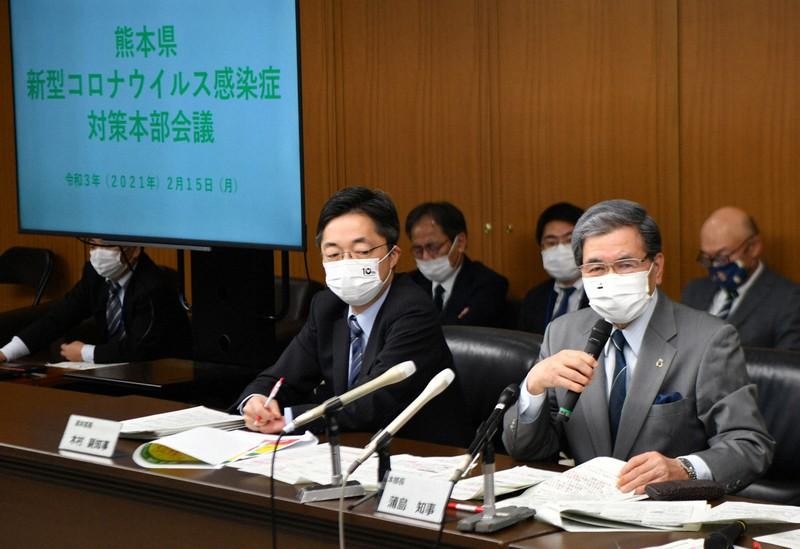 熊本 緊急 事態 宣言 延長