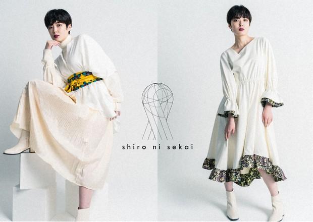 shiro ni sekai商品の一部=小島剛史撮影