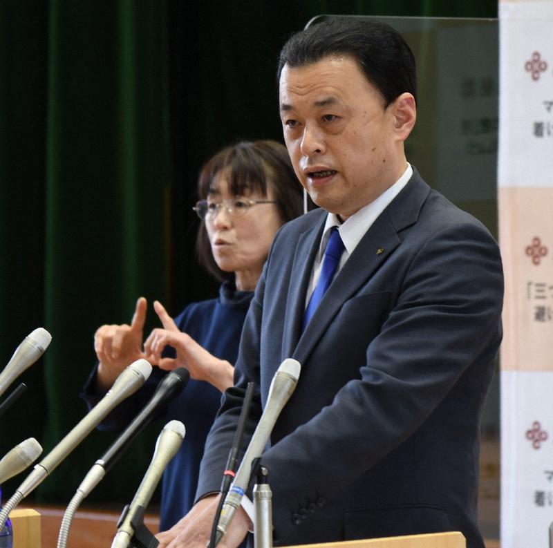 知事 島根 県
