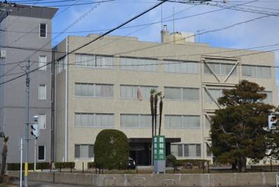 発砲 事件 須賀川