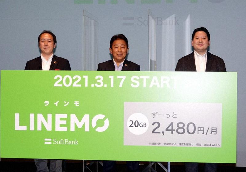 ソフトバンクのオンライン専用ブランド「LINEMO」も月2480円でKDDIに対抗