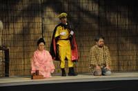 "The comic play ""Jinruikain"" (Human Pavilion) is recorded in Nishihara, Okinawa Prefecture, on Feb. 14, 2021. (Mainichi/Takayasu Endo)"