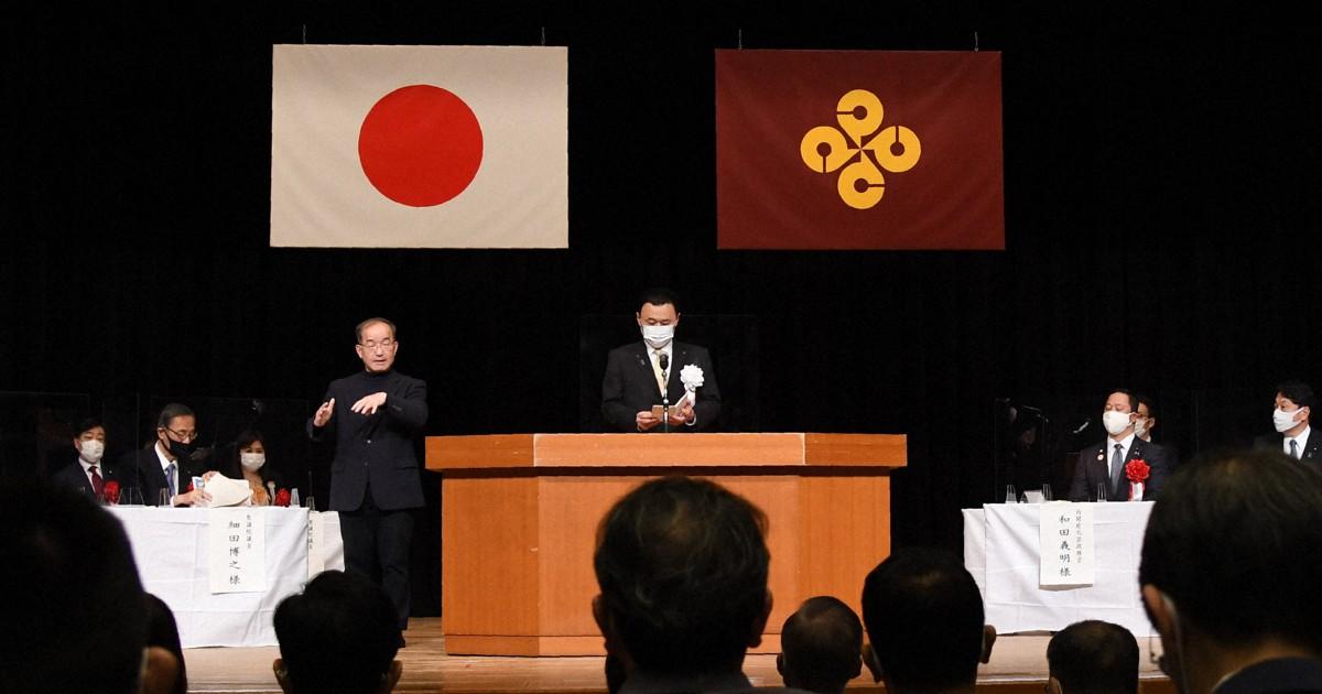 松江で「竹島の日」式典 島根知事「外交交渉を要望」 | 毎日新聞