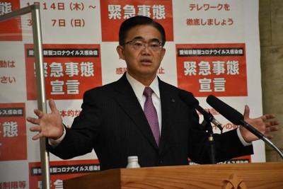 愛知県、緊急事態宣言解除要請 岐阜知事「考えていない」   毎日新聞
