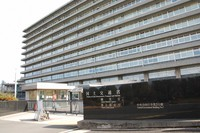 The building housing the Ministry of Land, Infrastructure, Transport and Tourism is pictured in Tokyo's Chiyoda Ward. (Mainichi/Kazuo Motohashi)