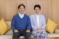 Japan's Emperor Naruhito and Empress Masako pose for a photo at the Akasaka Estate in Tokyo's Minato Ward on Feb. 2, 2021. (Photo courtesy of the Imperial Household Agency)