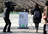 A sign asking people to walk on the right is seen at Ueno Park in Tokyo's Taito Ward on Feb. 23, 2021. (Mainichi/Masahiro Ogawa)